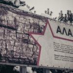 Память о сожженных в годы войны деревнях Гомельской области увековечат в мемориале в Оле