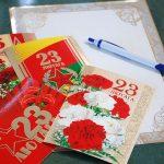 «Белпочта» предлагает бесплатно отправить открытку в честь Дня защитника Отечества