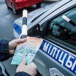 В преддверии летних каникул в Беларуси проходит акция «Внимание — дети!»