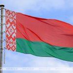 Обращение членов общественного объединения «Белорусский союз офицеров